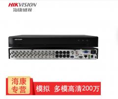 海康威视 DS-7824HQH-K2 24路200万同轴模拟硬盘录像机 支持265编码