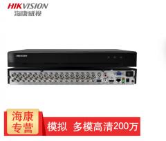 海康威视 DS-7832HQH-K2 32路200万同轴模拟硬盘录像机 支持265编码