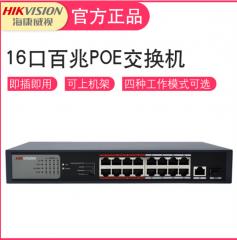海康威视 DS-3E0318P-E/M  18口百兆POE交换机