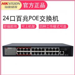 海康威视 DS-3E0326P-E/M  26口POE百兆交换机
