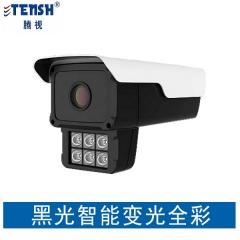 腾视2MIP-HY5-RBG-M 200万H.265六灯暖光+变光全彩高清摄像机 4MM