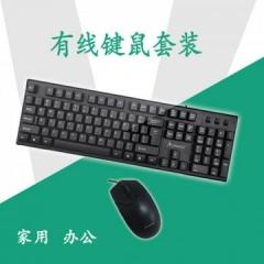 螳螂王GK-400 商务 游戏有线键鼠套装  台式办公电脑键盘鼠标【20/件】 黑色 U+U