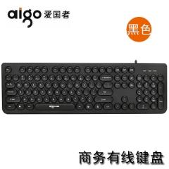 爱国者 W916 朋克键帽 商务有线键盘 黑色 USB