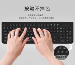 爵蝎 JK209 商务办公轻薄静音键盘 靓影圆形键帽有线键盘 黑色 USB