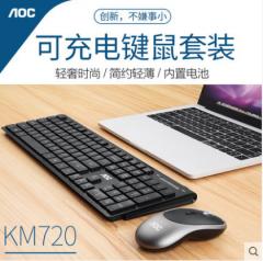AOC KM720 商务办公充电无线套件键鼠套装