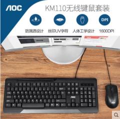 AOC KM110 商务办公有线套件键鼠套装