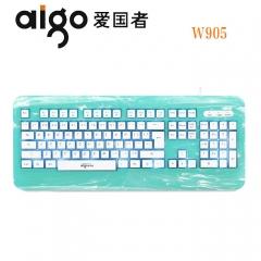 爱国者 W905 字符中板双发光键盘 多媒体彩色水晶有线键盘 蓝色 USB