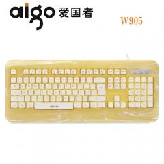 爱国者 W905 字符中板双发光键盘 多媒体彩色水晶有线键盘 黄色 USB