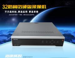 海康威视 DS-8632N-K8 32路H.265 网络高清硬盘录像机 8盘位