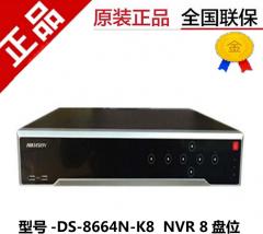 海康威视 DS-8664N-K8 64路 8盘位NVR 网络数字硬盘录像机 支持H.265
