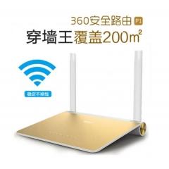 360 P1 香槟金升级版 无线安全路由器家用光纤wifi 高速智能穿墙王