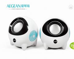 AEGEAN/爱琴海 A2000外星人 多媒体小音响 带振膜音箱 白色