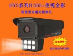 腾视3MP-HY3-RBG-L-Y 300万六灯暖光+变光全彩高清摄像机 4MM