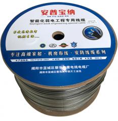 安普宝纳 500-4 超五类室外监控综合线 无氧铜(4*0.4+2*0.5)270米