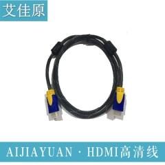 艾佳原·AIJIAYUAN HDMI纯铜高清线【普通便宜】 1.5米