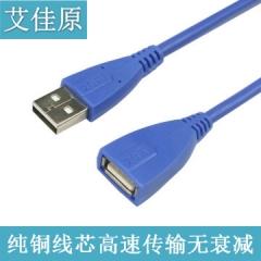 艾佳原·AIJIAYUAN USB2.0纯铜延长线 1.5米