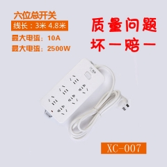 【新国标】鑫超 XC-007 六孔有线插排 线径1.0纯铜 3米