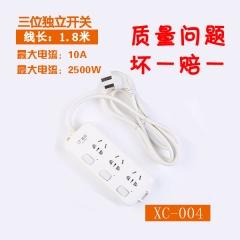 【新国标】鑫超 XC-004 三孔单控 插排 线径1.0纯铜 1.8米