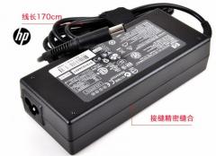 原装 HP惠普 18.5V6.5A笔记本电源适配器【大口带针】
