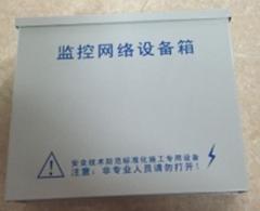 300B网络防水箱 规格230*200*70监控网络设备防水箱