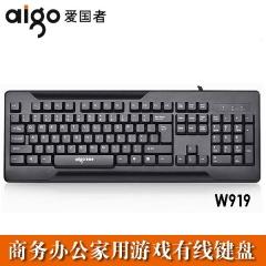 爱国者 W919 商务办公有线键盘 黑色 USB