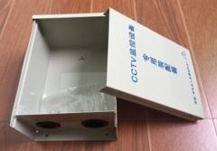 200B防水箱 规格185*130*90 监控网络设备防水箱