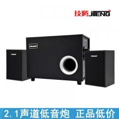 技腾 JT083 电脑USB音响 2.1声道低音炮双旋钮低音炮音箱 黑色