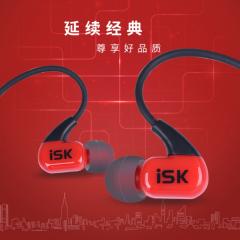 ISK K3 后挂入耳式监听耳机耳塞【不退不换 正常售后】