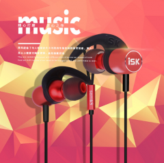 ISK SEM6S 入耳式耳塞 手机电脑主播K歌HiFi监听耳塞【不退不换 正常售后】