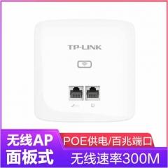 TP-LINK TL-AP300I-POE薄款 300M 86型面板式AP 【不退不换 正常售后】