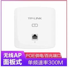 TP-LINK TL-AP302I-POE  薄款 白 【不退不换 正常售后】