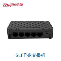 锐捷 RG-ES05G 5口千兆 非网管桌面型企业级交换机【不退不换 正常售后】