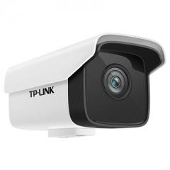 超级秒杀 TP-LINK TL-IPC525C 200万双灯红外H.265+网络高清摄像机 4MM