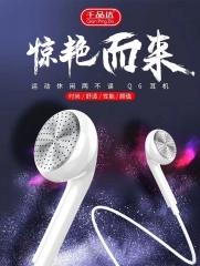 千品达 Q6 带线控环绕式音效耳机耳塞