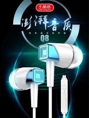千品达 Q8 带线控环绕音效入耳式耳机【颜色随机】