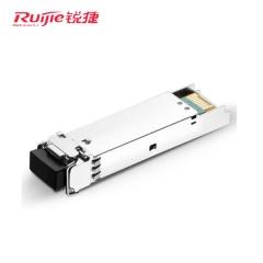 锐捷 SFP-MM850 千兆多模企业级SFP光纤模块【不退不换 正常售后】