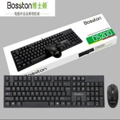 博士顿/Bosston D5200 商务办公有线套件【30/箱】 黑色 U+U