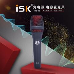 ISK B108 直播K歌免电源手持电筒麦克风