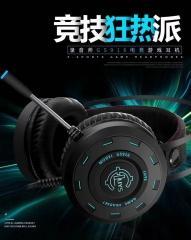 录音师 GS916 7.1环绕音效电脑游戏耳麦【无包装】