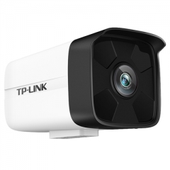 TP-LINK TL-IPC524H 200万四灯红外H.265+网络高清摄像机 4MM