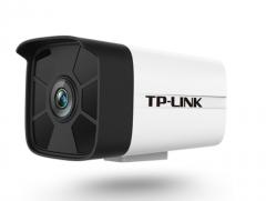 TP-LINK TL-IPC526HP 200万POE六灯红外H.265+网络高清摄像机 12MM