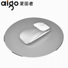 爱国者 Q709 2.4G无线充电金属无线鼠标【带金属鼠标垫】 银色 无线