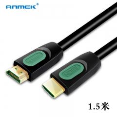 摩肯 HDMI PS4投影仪电脑 机顶盒视频线 2.0版4K高清线 黑绿色 1.5米