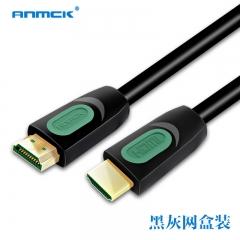 摩肯 HDMI 机顶盒视频线 2.0版4K高清线 黑灰网 5米