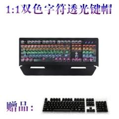 【1:1送奶茶】美尚e族  HJK925-1 【水晶键帽】青轴机械键盘(插拔轴)内置大手托 黑面+黑帽 USB