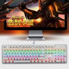 【1:1送奶茶】【字符发光】美尚e族 HJK900-7 青轴 跑马灯 电镀朋克键帽机械键盘 白色 USB