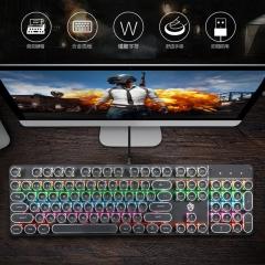 美尚e族 HJK900-5 青轴 跑马灯 电镀朋克键帽发光机械键盘 黑色 USB