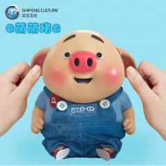 会说话的猪小屁 电动益智猪小P 会讲故事会唱歌学说话