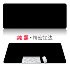 鼠标垫 纯黑色 300*700*3 精密锁边鼠标垫