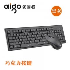 爱国者 WQ7600 巧克力键商务办公无线键鼠套件【20/件】 黑灰 无线